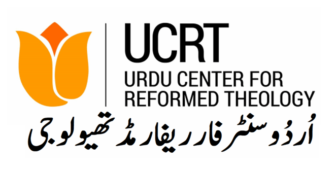 Urdu Center for Reformed Theology
