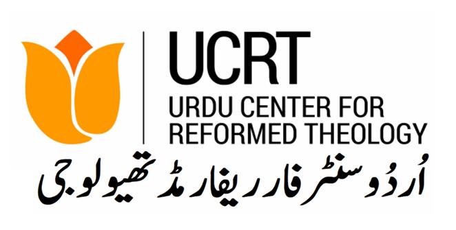 Urdu Center for Reformed Theology